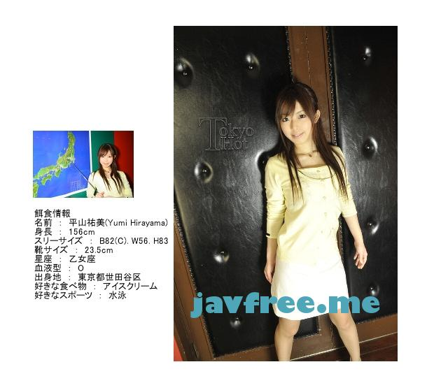 Tokyo Hot n0414 女子アナ輪姦業界肉便器 平山祐美 - image n0414-3 on https://javfree.me