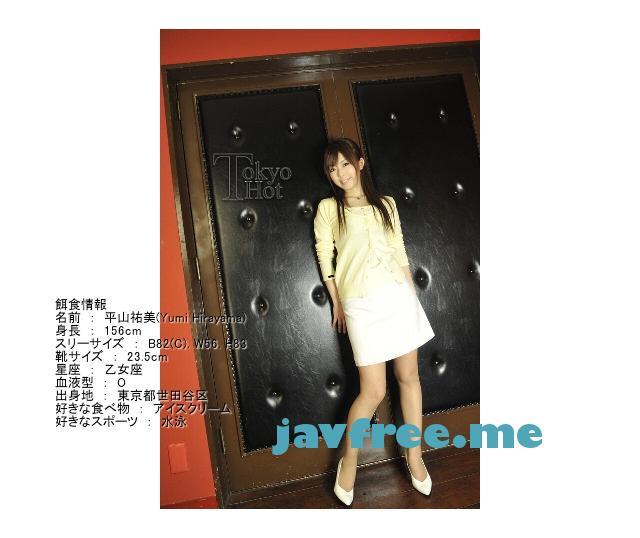 Tokyo Hot n0414 女子アナ輪姦業界肉便器 平山祐美 - image n0414-4 on https://javfree.me