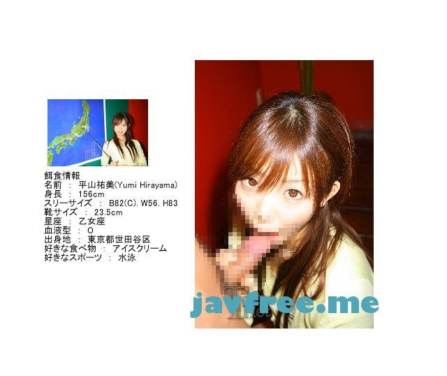 Tokyo Hot n0414 女子アナ輪姦業界肉便器 平山祐美 - image n0414-6 on https://javfree.me