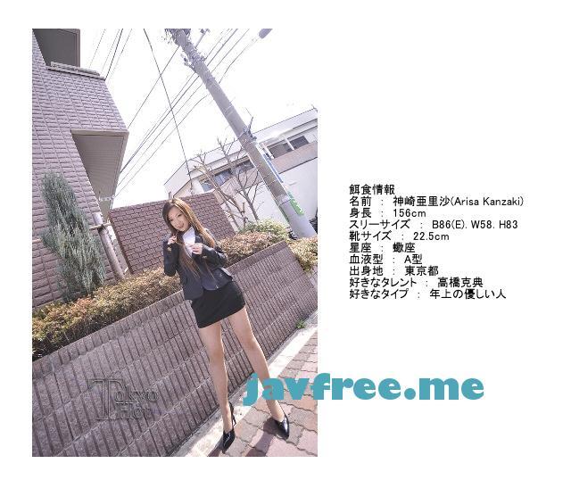 Tokyo Hot n0416 美乳Eカップ完全基地外化 神崎亜里沙 - image n0416-3 on https://javfree.me