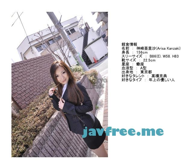 Tokyo Hot n0416 美乳Eカップ完全基地外化 神崎亜里沙 - image n0416 on https://javfree.me