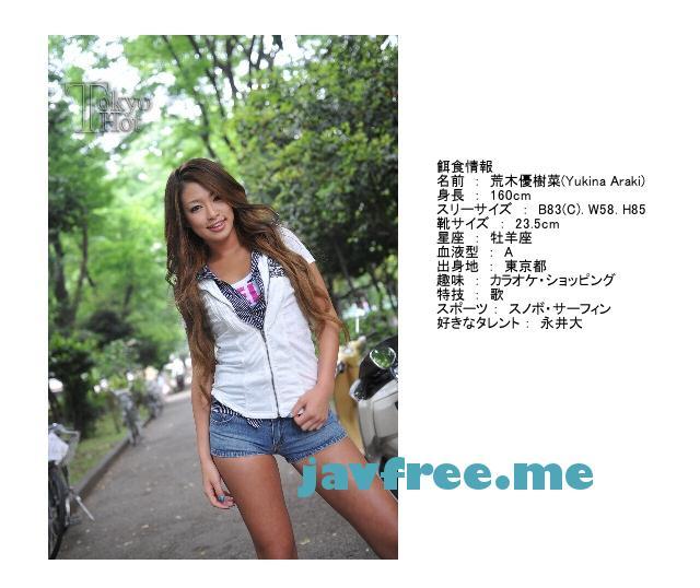 Tokyo Hot n0440 モデル面接極悪輪姦業界掟 荒木優樹菜 - image n0440-2 on https://javfree.me