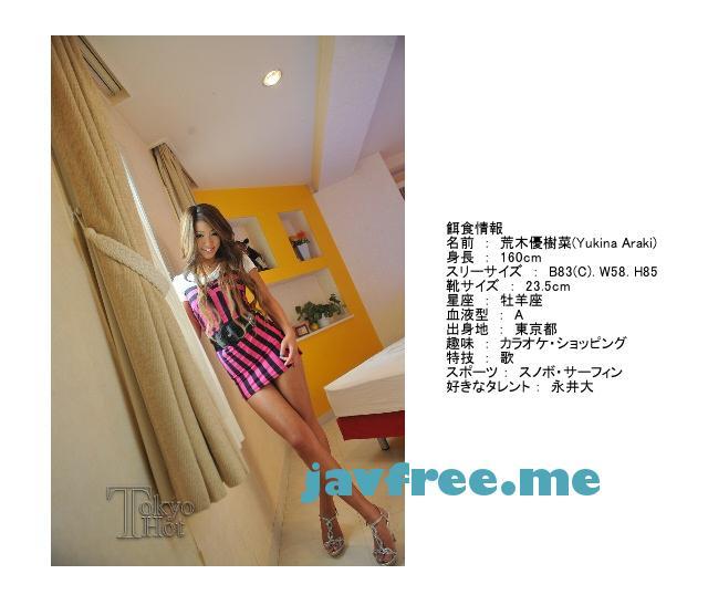 Tokyo Hot n0440 モデル面接極悪輪姦業界掟 荒木優樹菜 - image n0440-4 on https://javfree.me