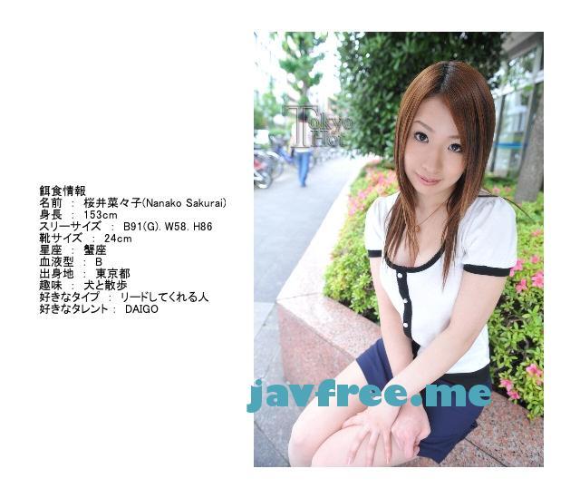 Tokyo Hot n0441 Gカップ女教師校内鬼輪姦 桜井菜々子 - image n0441-2 on https://javfree.me
