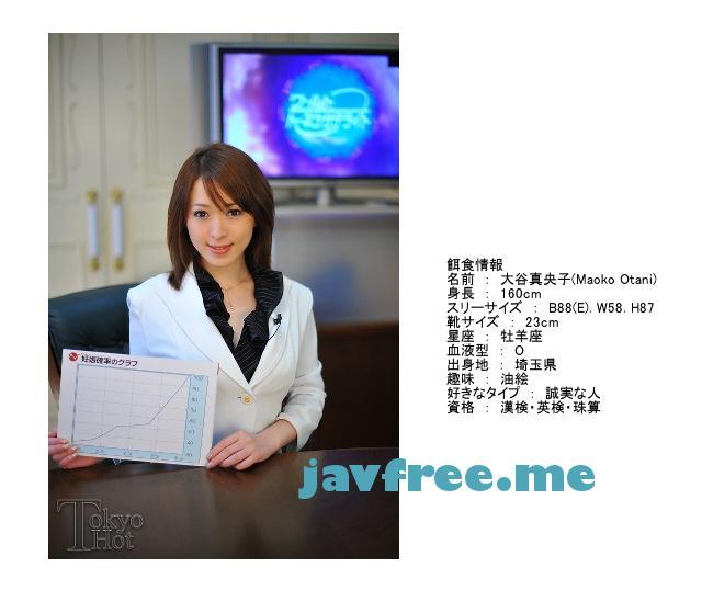 Tokyo Hot n0448 美人キャスター輪姦生中継 大谷真央子 - image n0448-2 on https://javfree.me