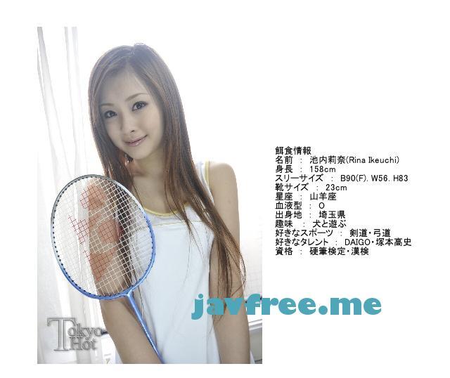 Tokyo Hot n0452 東熱流極上餌食貪り輪姦 池内莉奈 - image n0452-4 on https://javfree.me