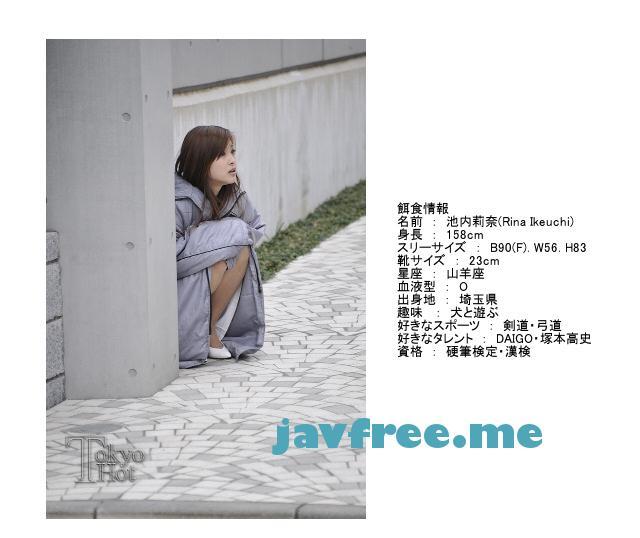 Tokyo Hot n0452 東熱流極上餌食貪り輪姦 池内莉奈 - image n0452-8 on https://javfree.me