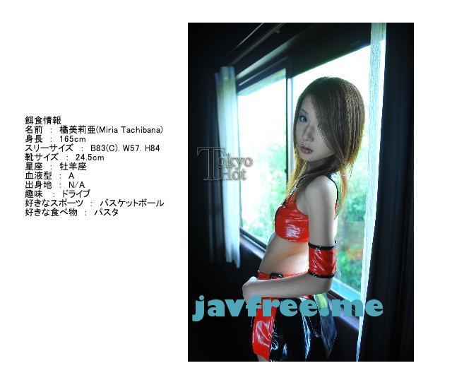 Tokyo Hot n0453 スレンダーモデル系姦落肉便器 橘美莉亜 - image n0453-3 on https://javfree.me