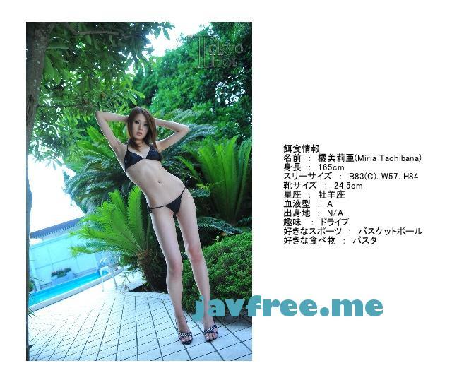 Tokyo Hot n0453 スレンダーモデル系姦落肉便器 橘美莉亜 - image n0453-7 on https://javfree.me