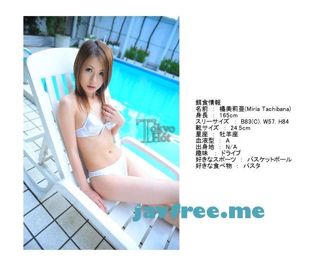 Tokyo Hot n0453 スレンダーモデル系姦落肉便器 橘美莉亜 - image n0453-8 on https://javfree.me
