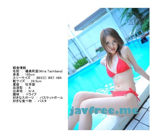Tokyo Hot n0453 スレンダーモデル系姦落肉便器 橘美莉亜 - image n0453-9 on https://javfree.me