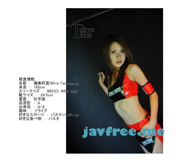 Tokyo Hot n0453 スレンダーモデル系姦落肉便器 橘美莉亜 - image n0453 on https://javfree.me