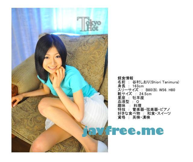 Tokyo Hot n0454 激痛無視令嬢輪姦2本挿し 谷村しおり - image n0454-3 on https://javfree.me