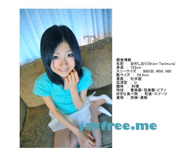 Tokyo Hot n0454 激痛無視令嬢輪姦2本挿し 谷村しおり - image n0454-5 on https://javfree.me