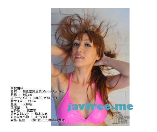 Tokyo Hot n0456 輪姦アイドル無限中出し地獄 朝比奈茉里菜 - image n0456-4 on https://javfree.me