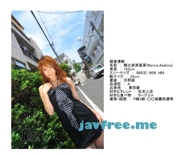 Tokyo Hot n0456 輪姦アイドル無限中出し地獄 朝比奈茉里菜