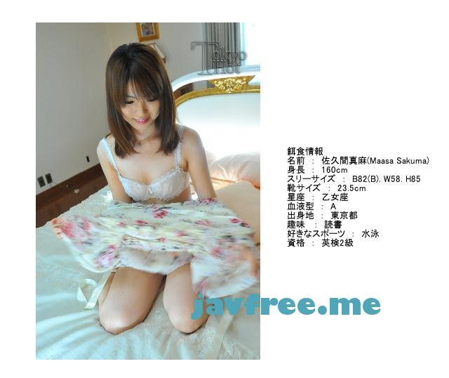 Tokyo Hot n0461 女子アナ懲罰輪姦汁地獄 佐久間真麻 - image n0461-5 on https://javfree.me