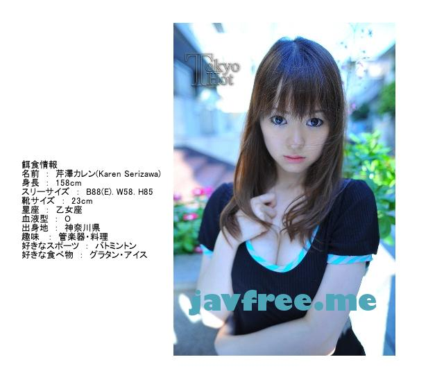 Tokyo Hot n0464 完璧娘無差別輪姦乱射汁 芹澤カレン - image n0464-2 on https://javfree.me