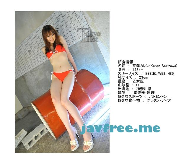Tokyo Hot n0464 完璧娘無差別輪姦乱射汁 芹澤カレン - image n0464-6 on https://javfree.me
