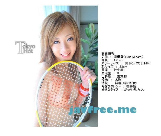 Tokyo Hot n0470 優香⑱歳2本挿しボコ廻し 南優香 - image n0470-4 on https://javfree.me