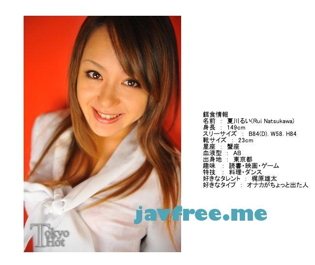 Tokyo Hot n0472 夏川るい轟沈孕罹輪姦死 夏川るい - image n0472-2 on https://javfree.me