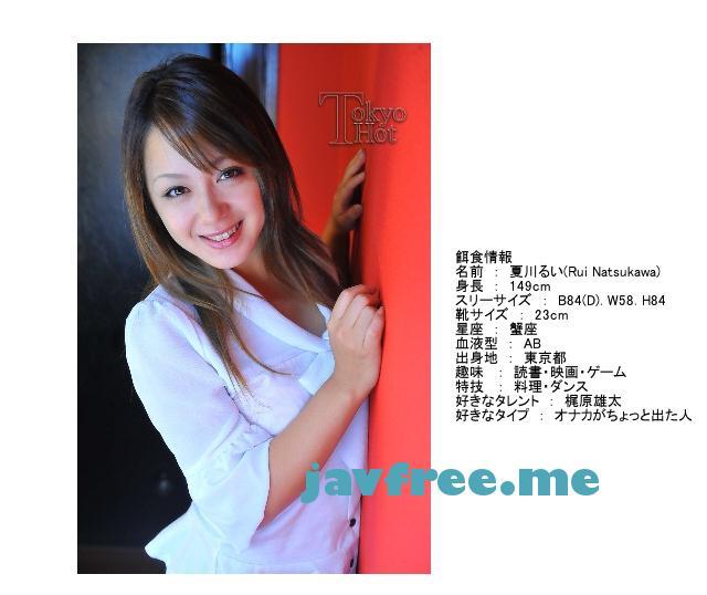 Tokyo Hot n0472 夏川るい轟沈孕罹輪姦死 夏川るい - image n0472-4 on https://javfree.me