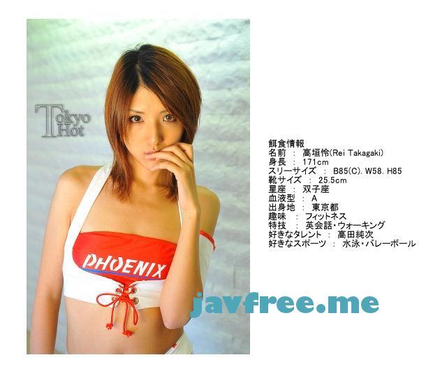 Tokyo Hot n0478 完璧モデル無限群貪膣射姦 高垣怜 - image n0478-2 on https://javfree.me