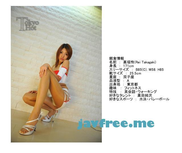 Tokyo Hot n0478 完璧モデル無限群貪膣射姦 高垣怜 - image n0478-3 on https://javfree.me