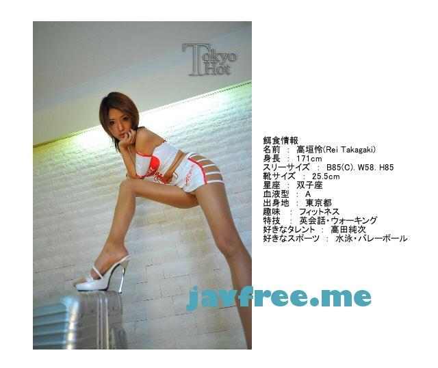 Tokyo Hot n0478 完璧モデル無限群貪膣射姦 高垣怜 - image n0478-4 on https://javfree.me