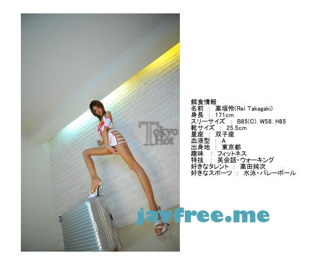 Tokyo Hot n0478 完璧モデル無限群貪膣射姦 高垣怜 - image n0478-5 on https://javfree.me