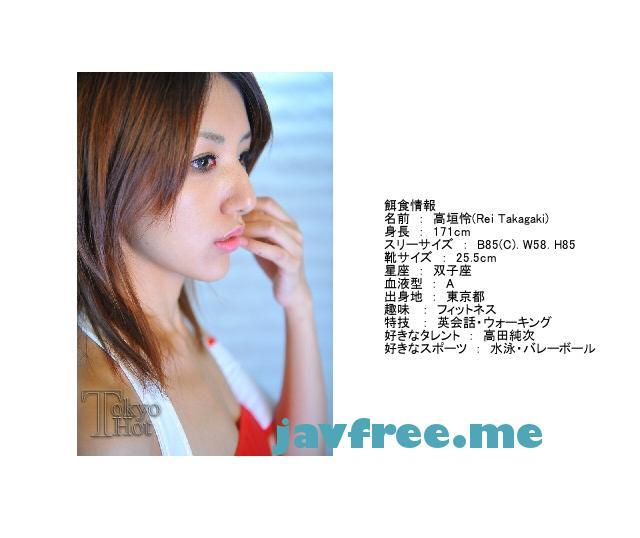 Tokyo Hot n0478 完璧モデル無限群貪膣射姦 高垣怜 - image n0478-6 on https://javfree.me