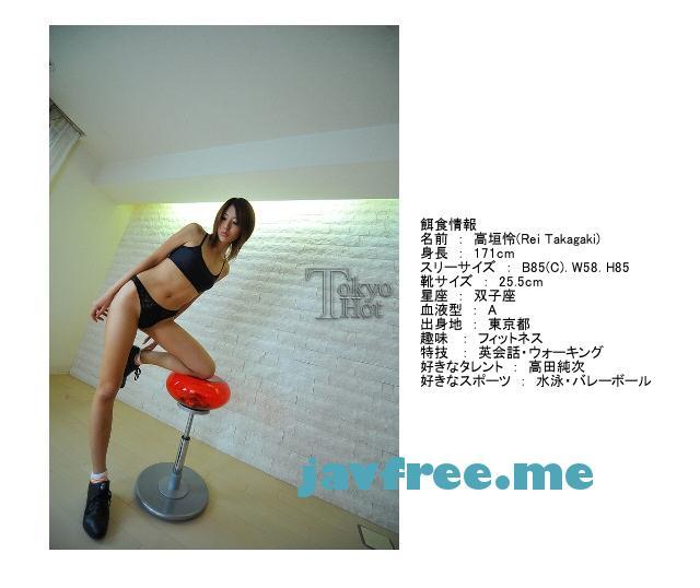 Tokyo Hot n0478 完璧モデル無限群貪膣射姦 高垣怜 - image n0478-9 on https://javfree.me