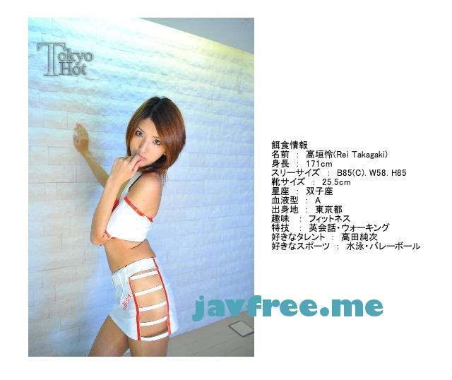 Tokyo Hot n0478 完璧モデル無限群貪膣射姦 高垣怜