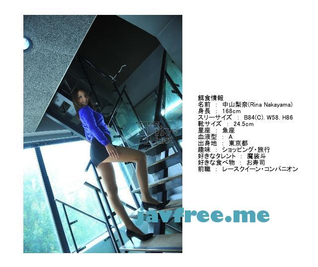 Tokyo Hot n0484 嬲姦嬲姦ミニスカ汁POLICE 中山梨奈 中山梨奈 Tokyo Hot