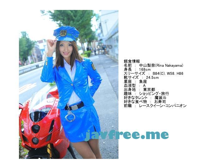 Tokyo Hot n0484 嬲姦嬲姦ミニスカ汁POLICE 中山梨奈 - image n0484-3 on https://javfree.me