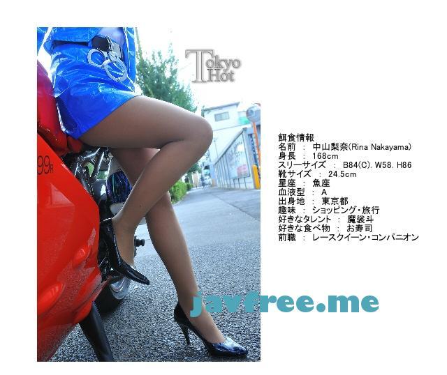 Tokyo Hot n0484 嬲姦嬲姦ミニスカ汁POLICE 中山梨奈 - image n0484-5 on https://javfree.me