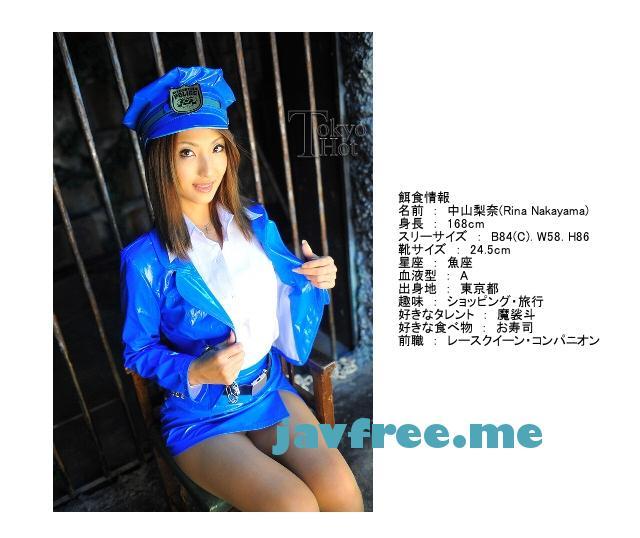 Tokyo Hot n0484 嬲姦嬲姦ミニスカ汁POLICE 中山梨奈 - image n0484-7 on https://javfree.me