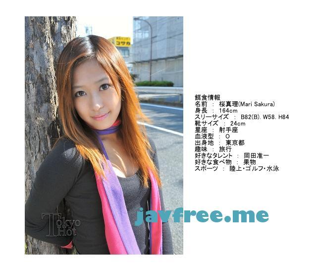 Tokyo Hot n0485 凹姦アイドル子宮損壊悪辣汁 桜真理 - image n0485-3 on https://javfree.me
