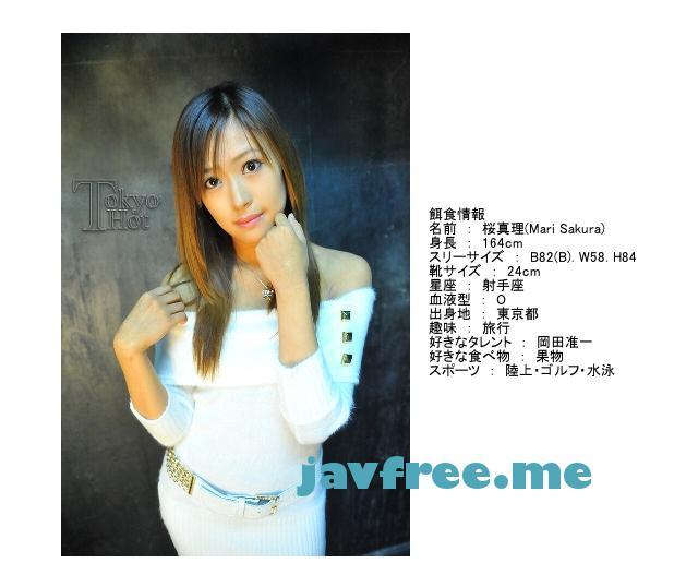 Tokyo Hot n0485 凹姦アイドル子宮損壊悪辣汁 桜真理 - image n0485 on https://javfree.me