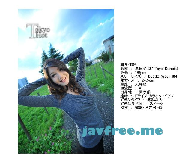 Tokyo Hot n0487 上玉Eカップ瞬姦病殺肉便器 黒田やよい - image n0487-2 on https://javfree.me