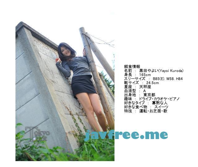 Tokyo Hot n0487 上玉Eカップ瞬姦病殺肉便器 黒田やよい - image n0487-3 on https://javfree.me