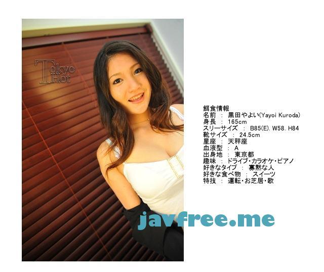 Tokyo Hot n0487 上玉Eカップ瞬姦病殺肉便器 黒田やよい - image n0487-5 on https://javfree.me