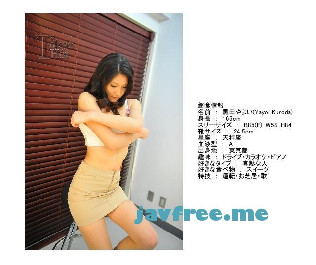Tokyo Hot n0487 上玉Eカップ瞬姦病殺肉便器 黒田やよい - image n0487-6 on https://javfree.me
