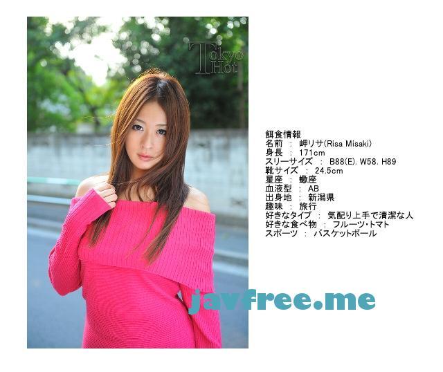 Tokyo Hot n0488 岬リサ真性フルボッコ中出し 岬リサ - image n0488-1 on https://javfree.me