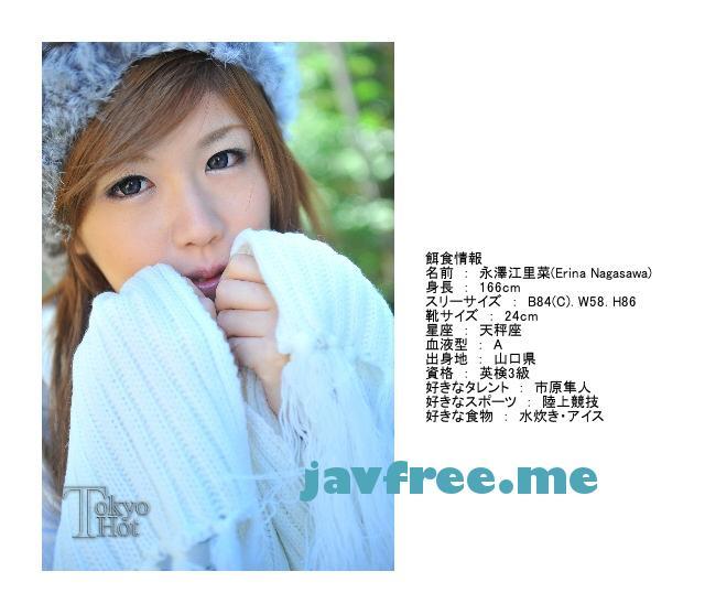 Tokyo Hot n0492 彼女系酷姦嬲姦汁姦地獄 永澤江里菜 永澤江里菜 Tokyo Hot