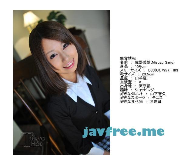 Tokyo Hot n0501 無言輪姦三穴破壊生贄汁 佐野美鈴 - image n0501-4 on https://javfree.me