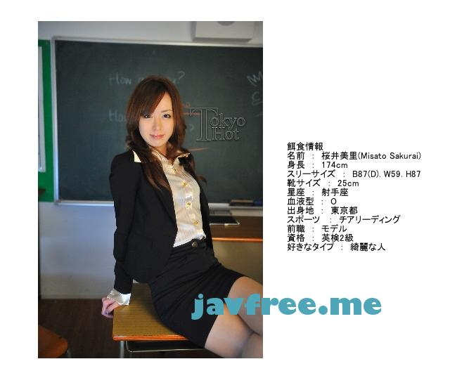 Tokyo Hot n0503 長身モデル過剰輪姦汁溺死 桜井美里 桜井美里 Tokyo Hot