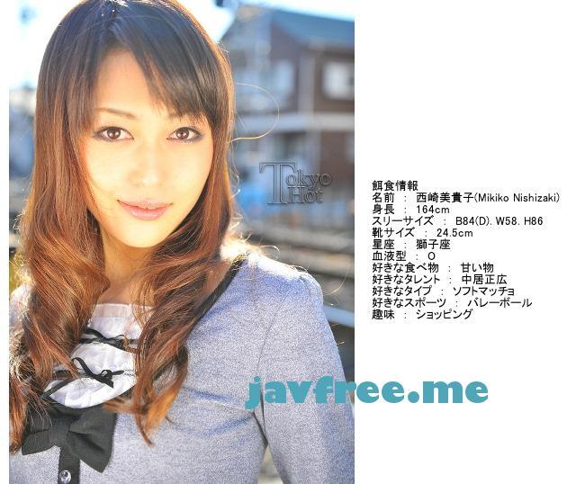 Tokyo Hot n0510 膣内過剰精液強制泣嚥下 西崎美貴子 - image n0510-6 on https://javfree.me