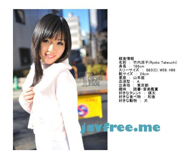 Tokyo Hot n0511 OL肉便器2穴損壊孕姦嬲汁 竹内涼子 - image n0511 on https://javfree.me