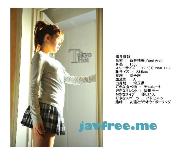 Tokyo Hot n0512 鬼畜五十人貪嬲満出輪姦 新井祐美 - image n0512-5 on https://javfree.me